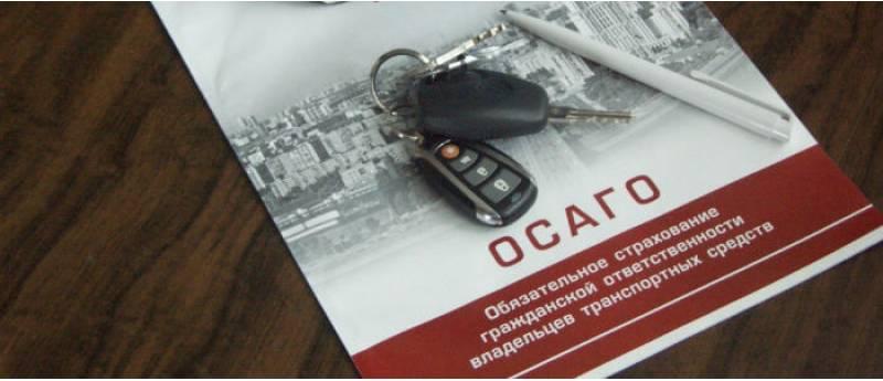 Подать объявление по автозапчастям в нижнем тагиле вакансии караганде свежие 2012 октябрь