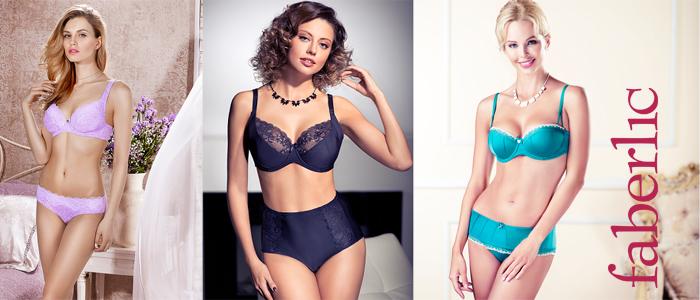 Акция скидка до 30% на косметику Faberlic в Нижнем Тагиле