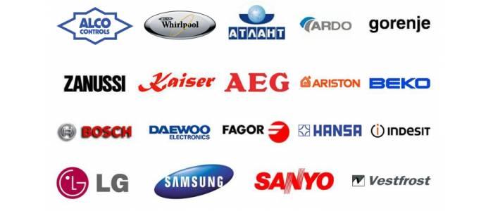 Акция скидка 15% на ремонт бытовой техники в Нижнем Тагиле