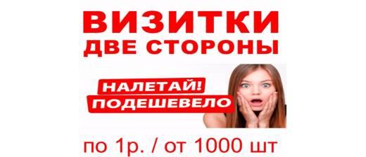 Реклама от Р.К.Р