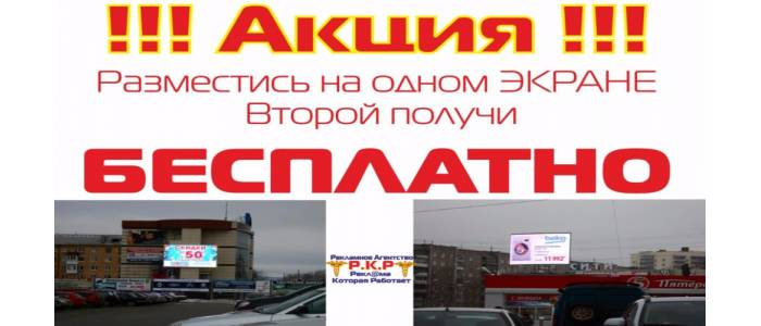 Печать визиток реклама от Р.К.Р Нижний Тагил