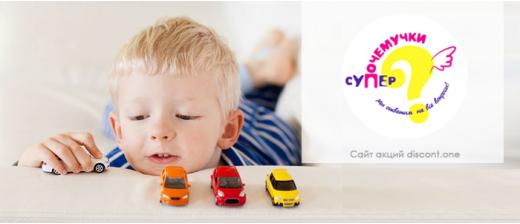 Частный лицензированный детский садик «Супер-Почемучки»