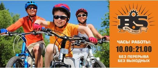 Сервис Прокат велосипедов