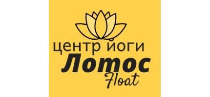Ценр йоги Лотос Флоат Лотос Float